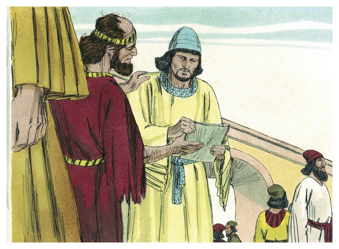 Book of Esther Chapter 4-3 Bible Illustrations by Sweet Media