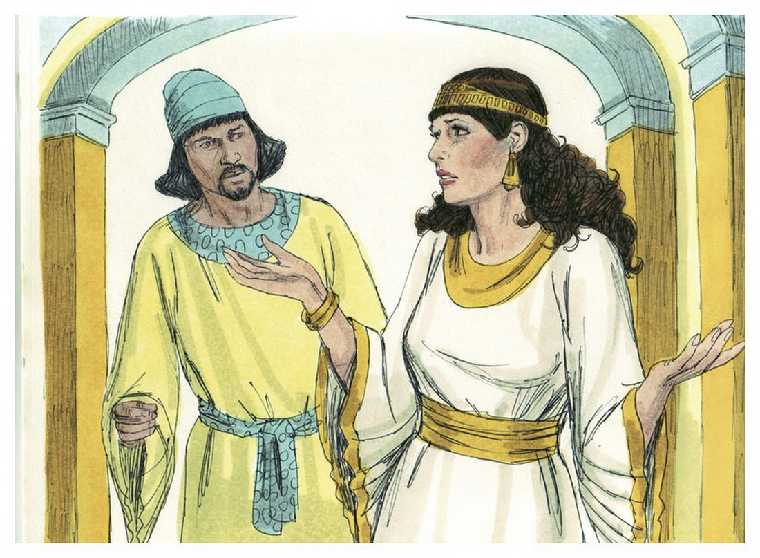 Book of Esther Chapter 4-4 Bible Illustrations by Sweet Media