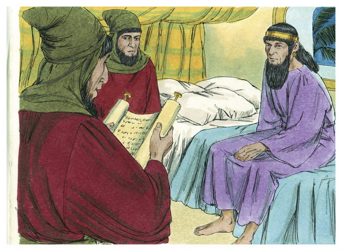 Book of Esther Chapter 6-1 Bible Illustrations by Sweet Media