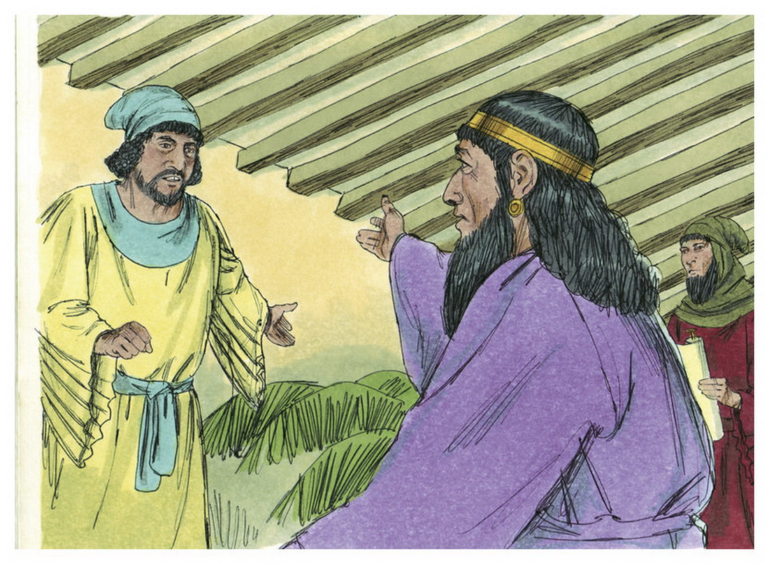 Book of Esther Chapter 6-2 Bible Illustrations by Sweet Media