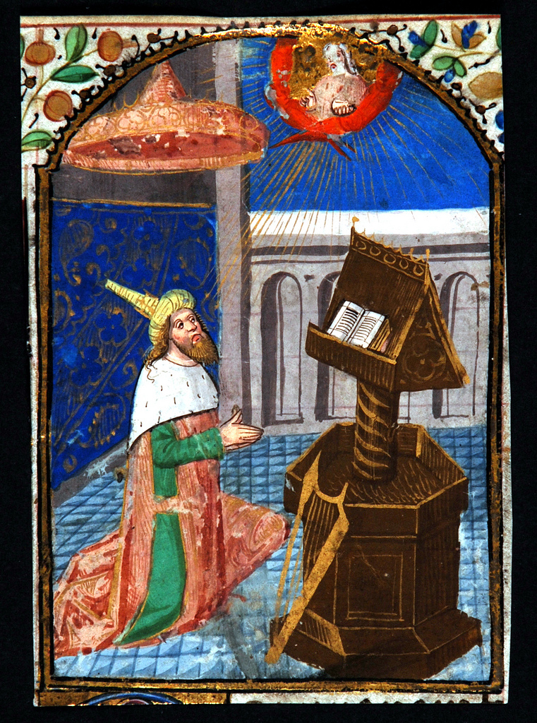 Book of Hours Latin King David at prayer preceding the Penitential Psalms