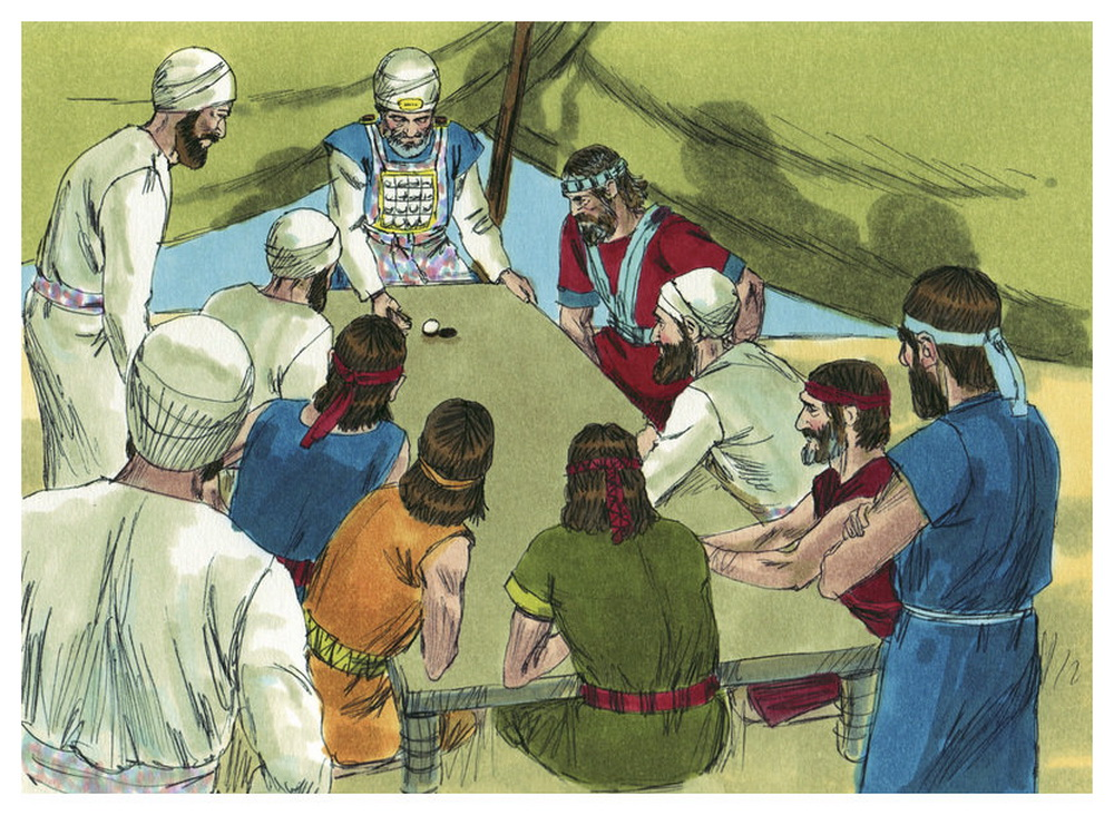 Book of Joshua Chapter 18-1 Bible Illustrations by Sweet Media-2