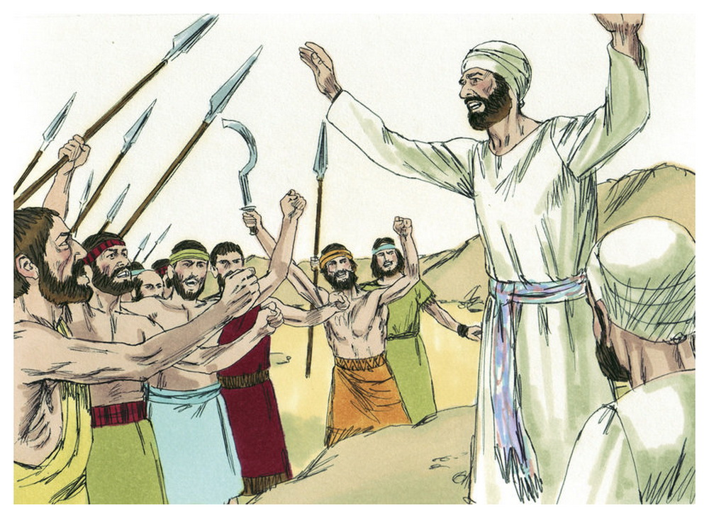 Book of Joshua Chapter 22-3 Bible Illustrations by Sweet Media-2