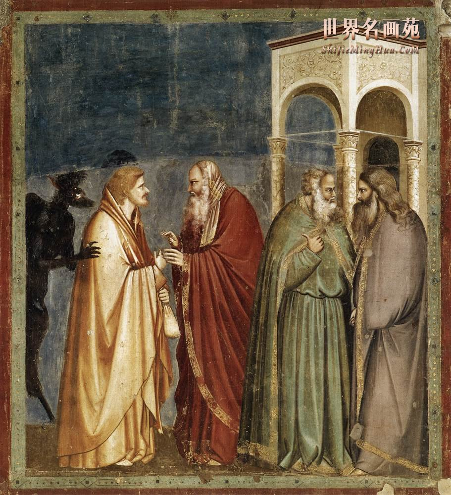 Judas Receiving Payment for his Betrayal - Giotto