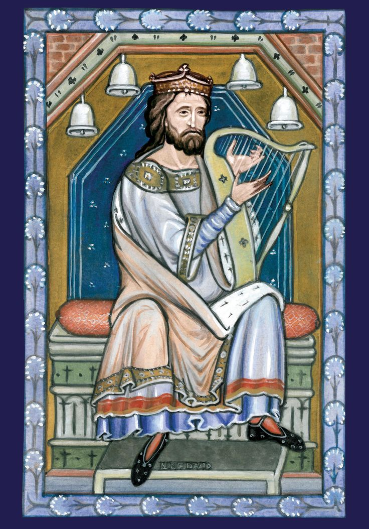 King-David-by-David-Clayton-based-on-Westminster-Psalter-c1200
