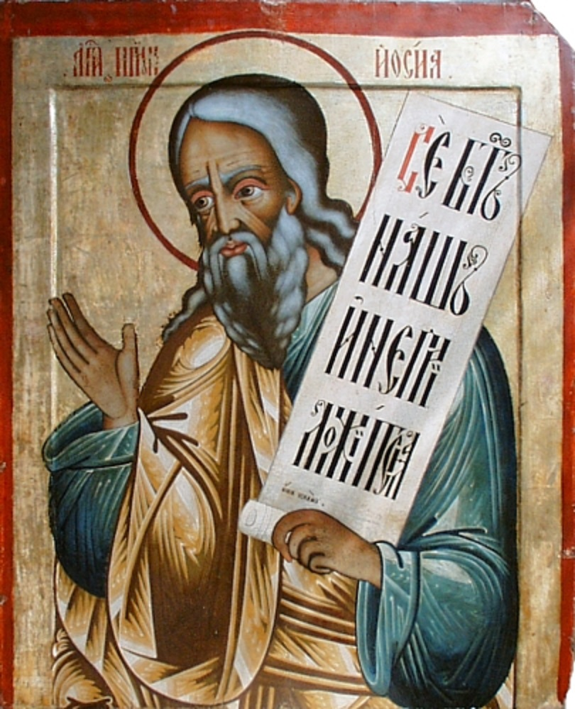 Prophet Hosea Russian Icon ca. 18th c