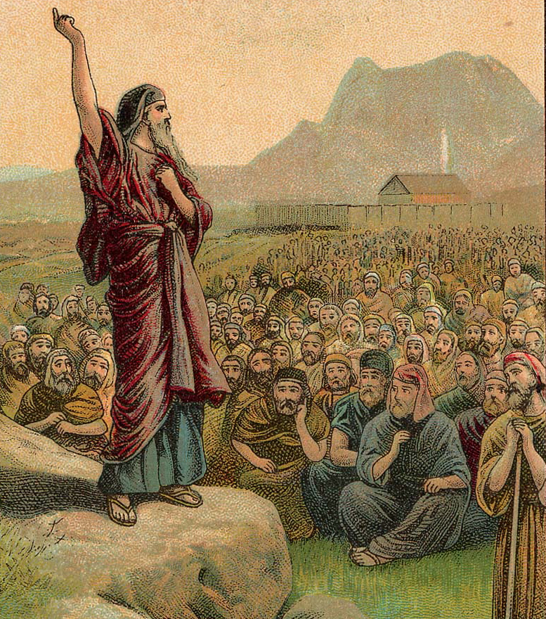 Providence-Moses Pleading with Israel crop