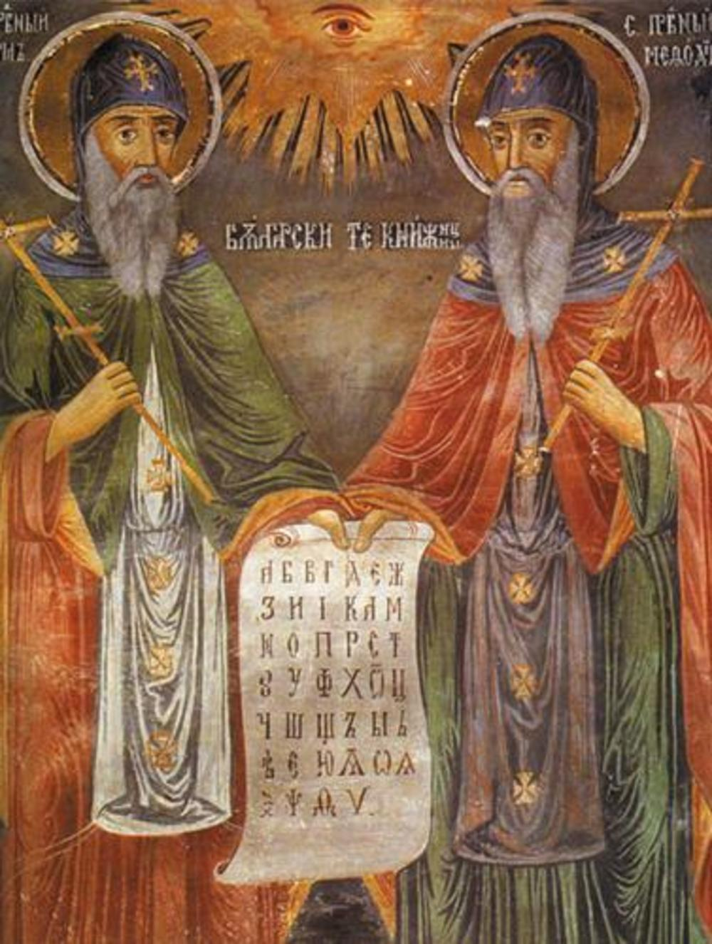 Saints Cyril and Methodius-Z.Zograf 1848