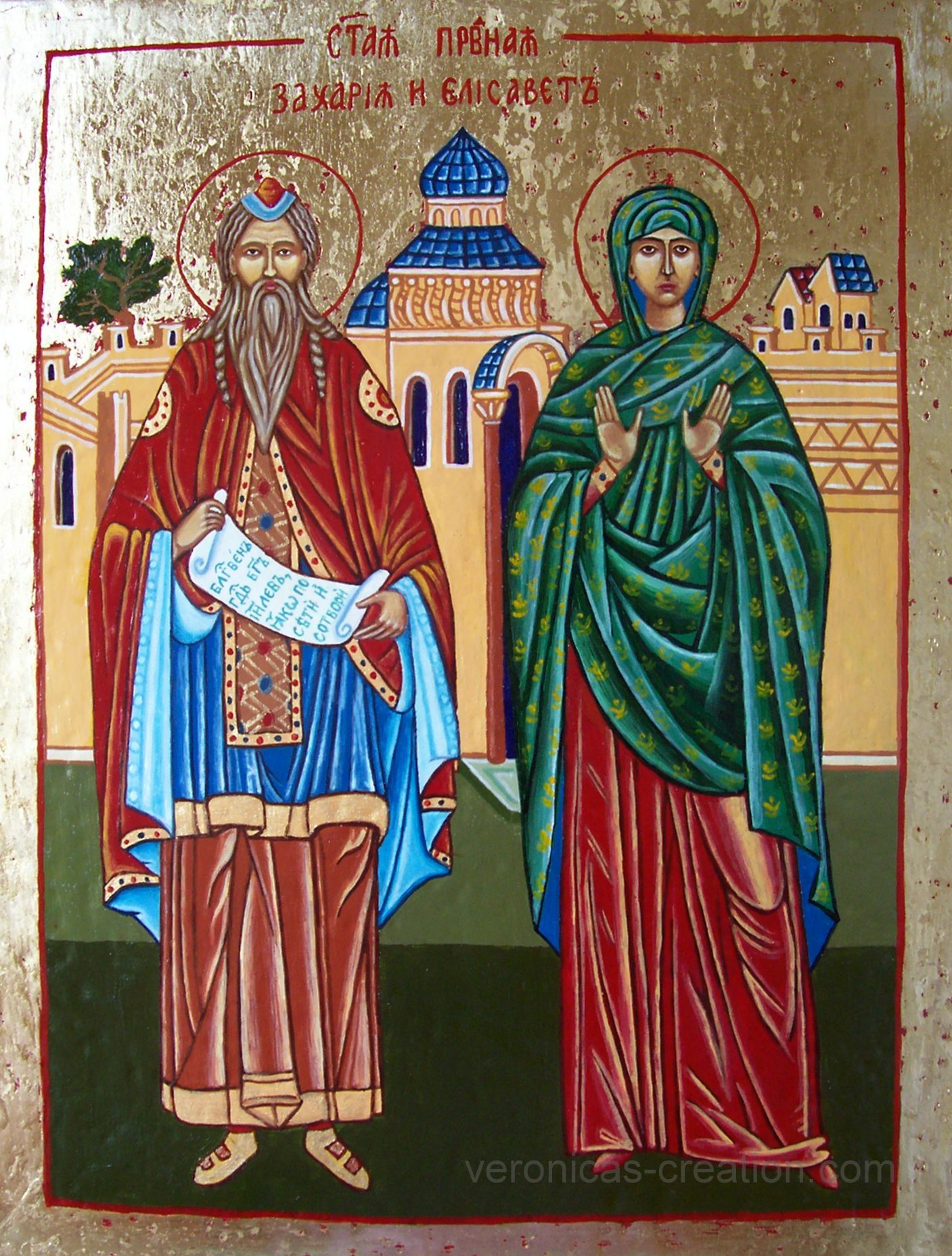 Saints Zechariah and Elizabeth Orthodox icon