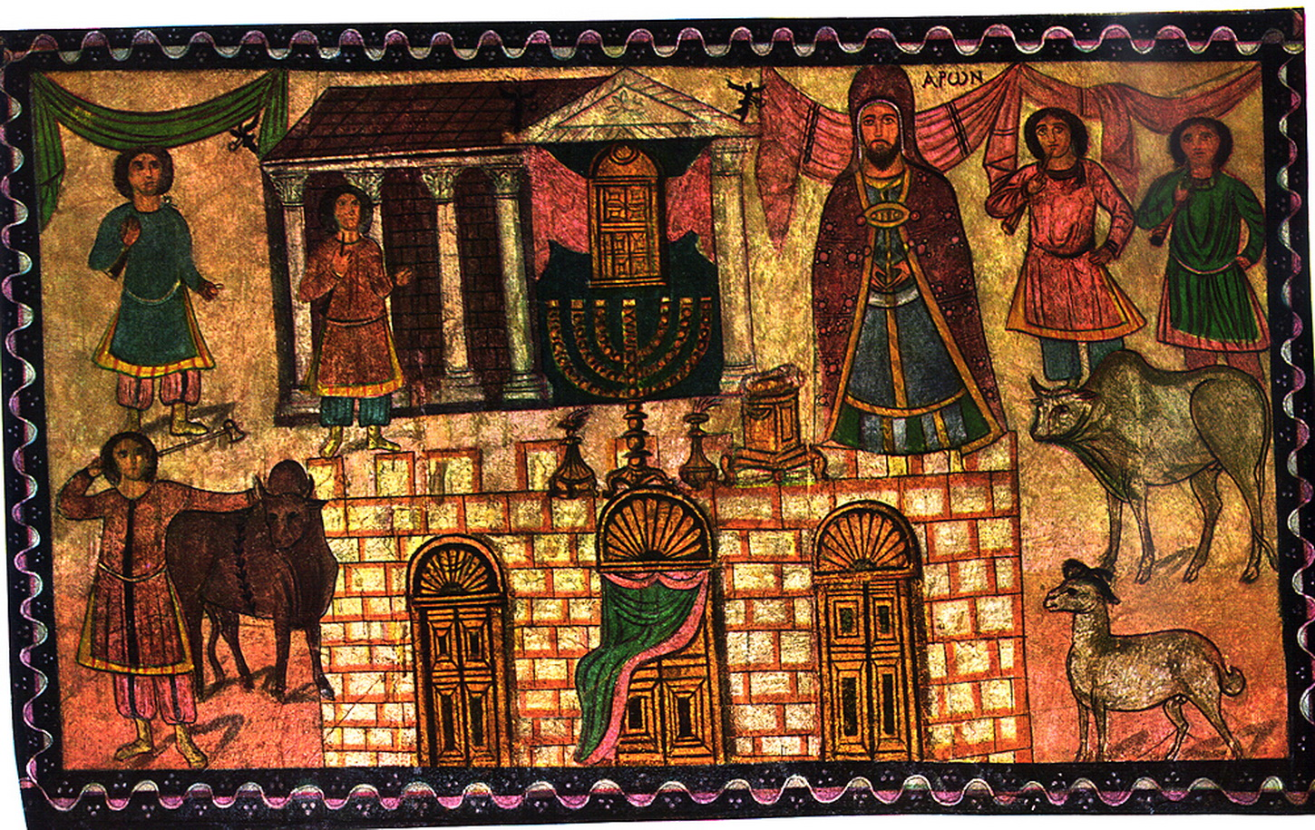 The Consecration of the Tabernacle painted panel from west wall of synagogue Dura