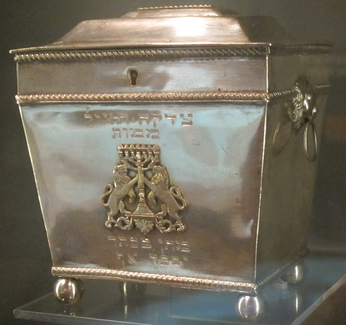 Tzedakah charity box Charleston 1820 silver National Museum of American Jewish 1200