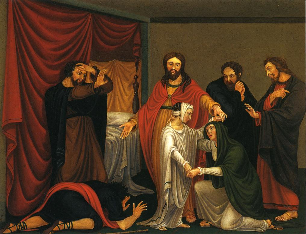 William Sidney Mount - Christ Raising the Daughter of Jairus