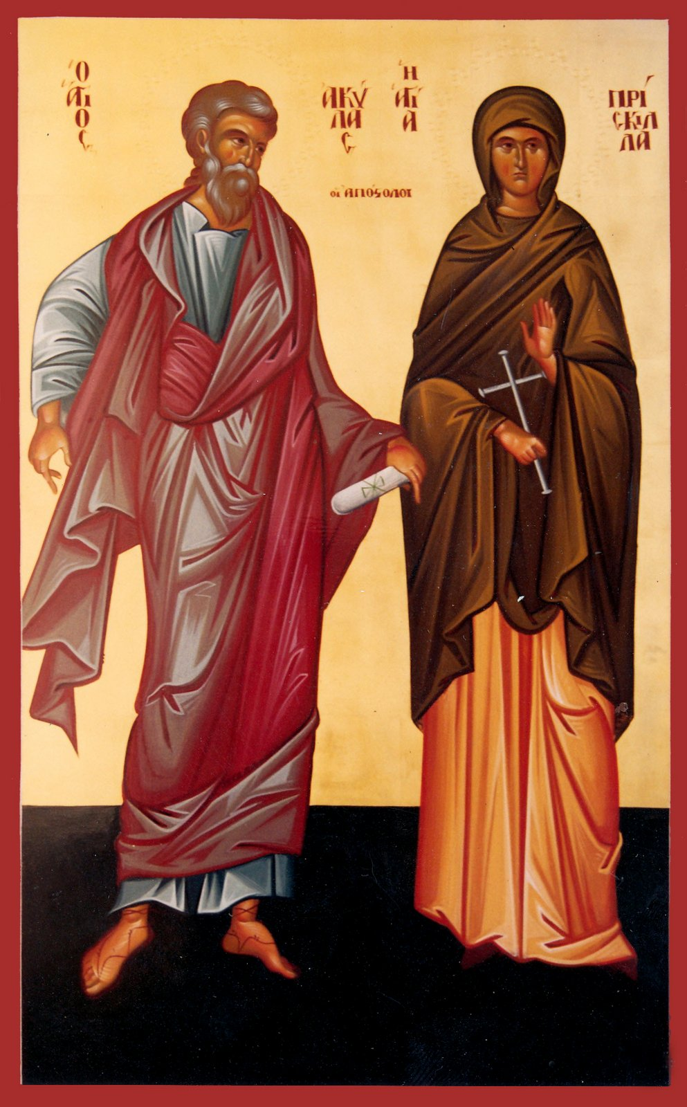 apostles-akila-and-priscilla