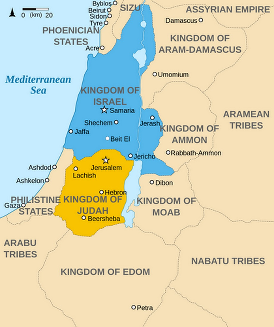 2000px-Kingdoms of Israel and Judah map