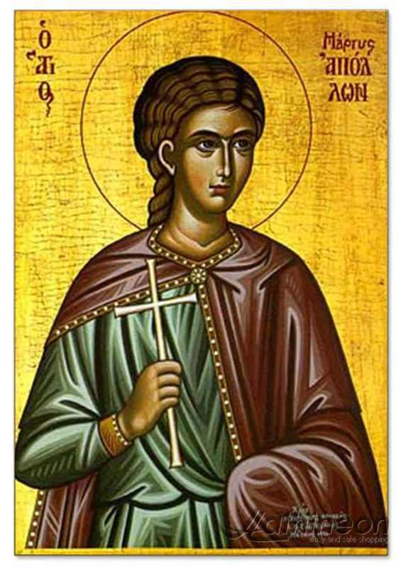 saint apollo HandMadeIcon